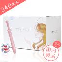 プレペア 240本入り(120×2) 安心の日本製 /// ラブ ローション 潤滑 女性 日本製 業務用 洗い不要 注入 潤滑剤ゼリ…