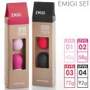 EMIGI エミギ ラブパール 4種セット /// 女子力アップ ツール グッズ ラブグッズ 安心素材