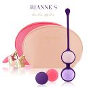 【最大27倍】Rianne'S プレイボール /// 女子力アップ ツール 骨盤底筋 トレーニング グッズ ケーゲル インナー ボー…