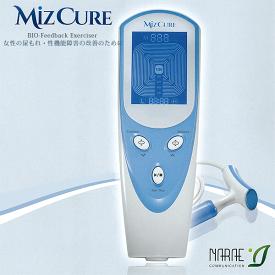 【ご愛顧感謝デー】MizCure ミズキュア 最先端の膣圧計測機器|産婦人科、婦人科の現場で使用されている専門機器