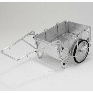 アルインコ アルミ製 折りたたみ式リヤカー HKW-180 代引き不可