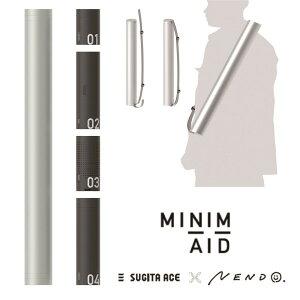 ACE 防災セット MINIM+AID / SILVER ミニメイド シルバー×ブラック 635-740