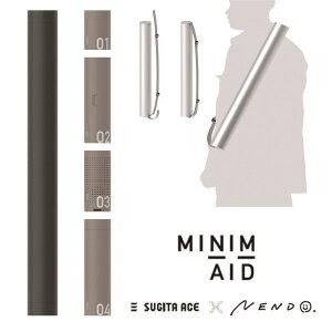 ACE 防災セット MINIM+AID / BLACK ミニメイド ブラック×グレー 635-741