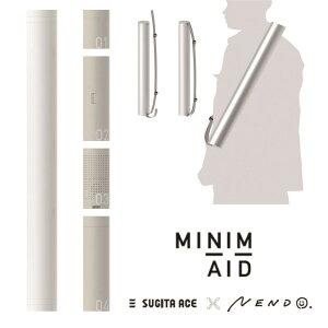 ACE 防災セット MINIM+AID / WHITE ミニメイド ホワイト×アイボリー 635-742