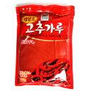 「清浄園」唐辛子「キムチ用」500g■韓国食品■韓国の辛い料理に欠かせない一品!ピリッとした辛さ!韓国の辛さ/韓国…
