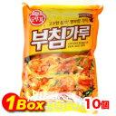 (500gx2)チヂミ粉1kg×10個【1BOX】■韓国食品■韓国 韓国チヂミ チヂミ ジョン/韓国風お好み焼き/韓国料理/激安【YD…