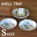 Shelltrayos