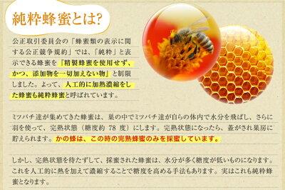 蜂蜜ハニーお試しセット国産、外国産の純粋はちみつ28種類から5つ選べる!お得なはちみつ5点セット蜂蜜専門店かの蜂
