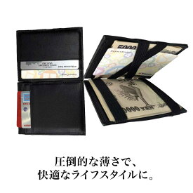 【500円OFFクーポン配布中】マネークリップ 本革 二つ折り財布 メンズ 財布 牛革 RFID スキミング防止機能付き