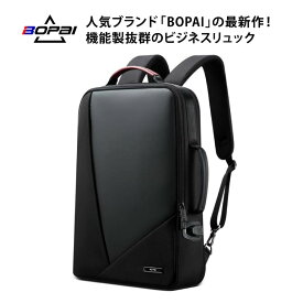 【700円OFFクーポン配布中】3way メンズ ビジネスリュック ビジネスバッグ 20L メンズ 鞄 通勤 出張 USB 充電 防水 新作 BOPAI 1泊2日 2泊3日出張 大きい 高級感 収納力抜群 実用