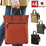 ブリーフケースビジネスバッグメンズ日本製豊岡製鞄A4#22315就職活動就活就活用バッグプレゼント男性用リクルートバッグ