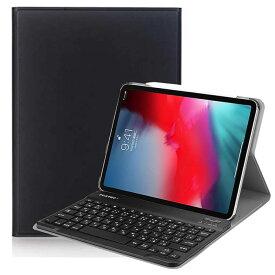 【全商品ポイント5倍&お得なクーポン】iPadキーボード iPad Pro 11 超薄レザーケース付き Bluetooth キーボード iPadワイヤレスキーボード スタンド機能 カバー US配列 かな入力対応 For iPad Pro 11 A1980 / A2013 / A1934 98050011 送料無料