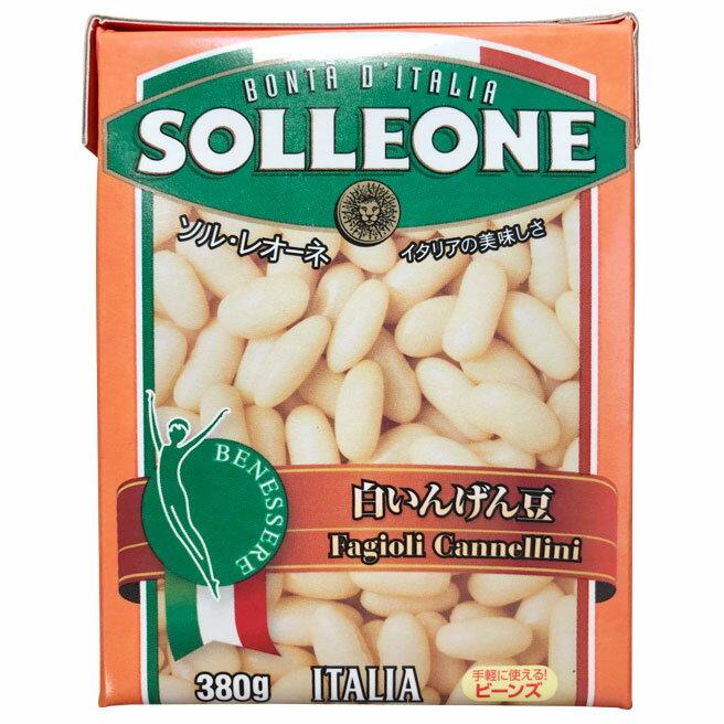 白いんげん豆[紙パック 380g]/ソル・レオーネ
