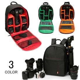 一眼レフ カメラバッグ メンズ レディース カメラリュック カメラケース ビジネス 三脚収納 大容量 バックパック 旅行 多機能 耐衝撃 速写対応 レンズ収納 sss