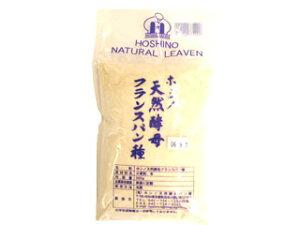 \期間限定エントリーでポイント5倍/ホシノ天然酵母 フランスパン種 500g 【冷蔵】