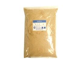 玄米粉 1kg(常温