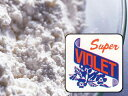 WS 日清製粉 菓子用薄力粉 スーパーバイオレット 1kg チャック付き袋