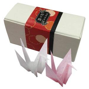 【食用金箔】折り鶴(2羽入り)金箔 食用 料理 和菓子 ケーキ アイスクリーム おもてなし 演出 豪華 記念日 令和 ギフト プレゼント 贈り物 贈答用 贈答品 サプライズ 誕生日 お祝い お茶 コー