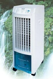 【10/22までポイント7倍】【送料無料】熱中症対策! TEKNOS テクノス 冷風扇 リモコン付 冷却タンク2個付 キャスター付 TCW-010 タワーファン スリムタイプ タンク容量3.8L 冷房 扇風機