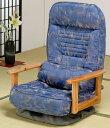 12/11-14 ポイント3倍/【送料無料】折りたたみ木肘回転座椅子 枕付 5段階リクラニング 360度回転 低反発ウレタン リクライニング座椅子