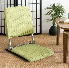 3/30はエントリーでポイント5倍/【送料無料】完成品 日本製 薄型 和風折りたたみ座椅子 3段階リクライニング 幅40cm リクライニングチェア