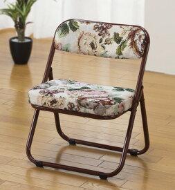 7/10はエントリーでポイント5倍/ 完成品 軽くて折りたためる高座椅子 1脚 幅45×座面高32cm 背もたれ付 座面クッションタイプ コンパクト収納 折りたたみチェア 折りたたみ椅子 パイプチェア パイプ椅子