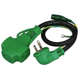 1/20限定!ポイント5倍/日動 LヘナPコード 0.5m 3芯 100V PPTL0.5E 延長コード ポッキンコード ポッキンプラグ ポッキンブレーカー コンセント 電源タップ 電源コード 4937305037850