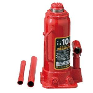 9/21-26はポイント最大44倍/OH 油圧ジャッキ 10ton OJ-10T 最高位460m 最低位230mm オーバーロード防止機構付 ボトルジャッキ 4963360500411