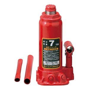 9/21-26はポイント最大44倍/OH 油圧ジャッキ 7ton OJ-7T 最高位457m 最低位230mm オーバーロード防止機構付 ボトルジャッキ 4963360500480