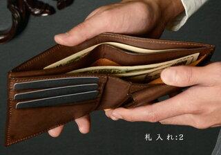 二つ折り財布メンズ財布2つ折り革レザー国産高品質ブルームレザー紳士カードがたくさん入る本革日本製国産革職人高級革サイフさいふ男性ロロマレザー【Bandiera】