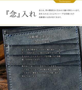 二つ折り財布メンズ本革ロロマ【Bandiera】
