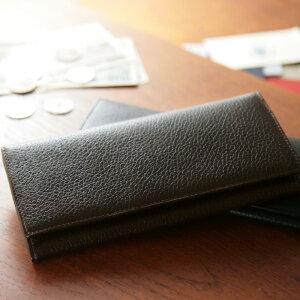 長財布(小銭入れあり)