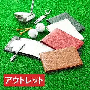 アウトレットゴルフスコアカードケース横型