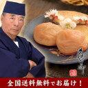 Img-otameshi-michiba