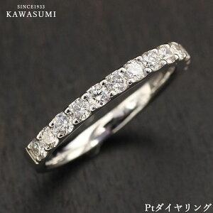 【値下しました】 【kawasumi】 一文字リング ダイヤ ダイヤリング プラチナリング 一文字指輪 Pt ダイヤリング エタニティリング ダイヤ 13石 ハーフエタニティ ダイヤモンド お出かけ お値打