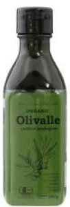 オーガニックエクストラバージンオリーブオイル(Olivalle)180g【むそう】