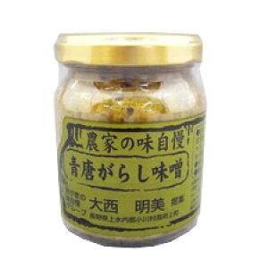 青唐がらし味噌 140g【小川の庄】