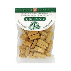 ナチュラルクッキー野菜ミックス 80g【エムケイアンドアソシエイツ】【1〜2個はメール便対応可】