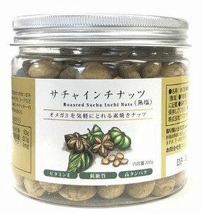 1011140-kf サチャインチナッツ(無塩) 200g【アズマ】