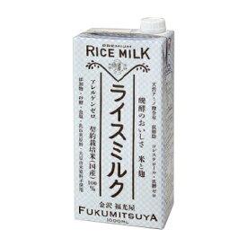 1071988-kf プレミアムライスミルク 1L×6本セット【福光屋】