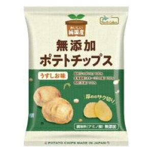 2033558-ms 純国産無添加ポテトチップス・うすしお味60g【ノースカラーズ】