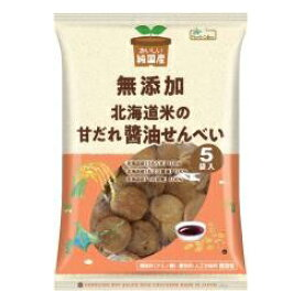 【ノースカラーズ】北海道米の甘だれ醤油せんべい15g×5袋