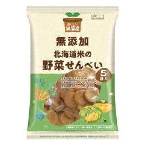 2033689-ms 純国産無添加北海道米の野菜せんべい15g×5袋【ノースカラーズ】