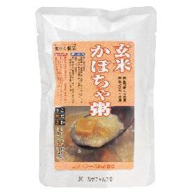 2021807-msko 玄米かぼちゃ粥200g【コジマフーズ】【1〜2個はメール便対応可】【数量限定】