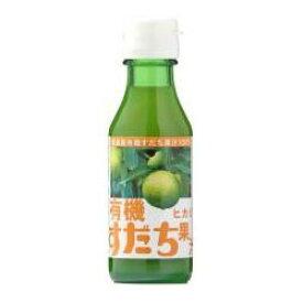 【ヒカリ】有機すだち果汁100ml