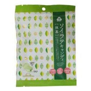 ソイラテキャンディ・抹茶60g【サンコー】【1〜3個はメール便対応可】