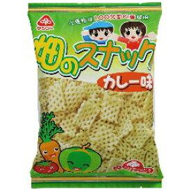 畑のスナック・カレー味 55g【サンコー】