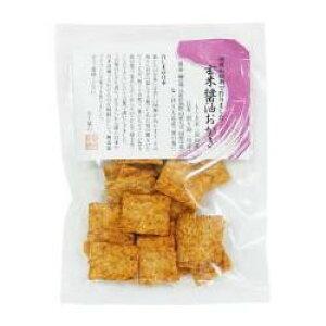 召しませ日本・玄米醤油おかき50g【アリモト】