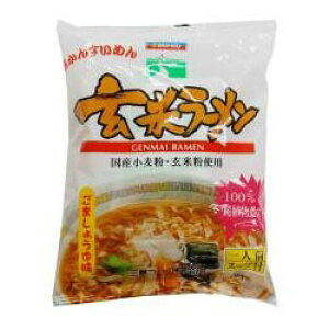 2021132-ms 玄米ラーメン・ごましょうゆ味100g【三育フーズ】