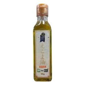 2010895-ms えごま油(低温圧搾)165g【池栄青果】
